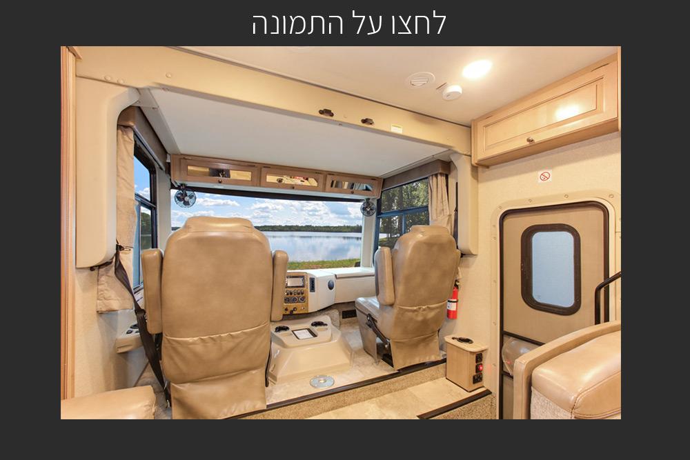 סיור וירטואלי בתוך קרוואן אוטובוס אמריקאי